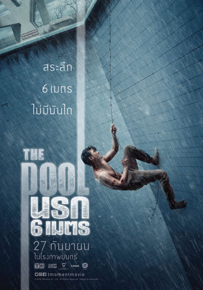 The Pool - UK Premiere